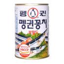 펭귄 꽁치 통조림 400g x 10캔 / 반찬