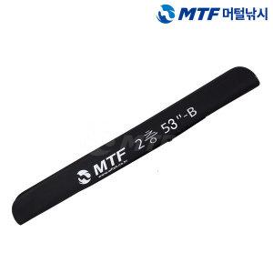 MTF 53인치 명품 2층파라솔 케이스 부속품/파라솔