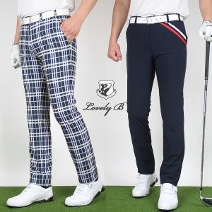 봄/겨울 남성 골프바지 패딩바지 티셔츠 남자골프웨어