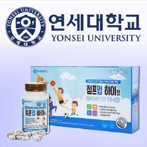 점프업하이정 성장기 어린이 영양제 비타민D 아연 1Box