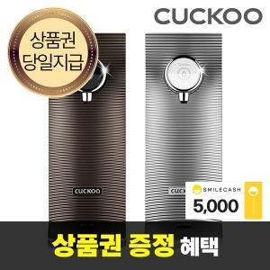 쿠쿠정수기렌탈 인앤아웃슬림탱크리스 CP-M021 상품권