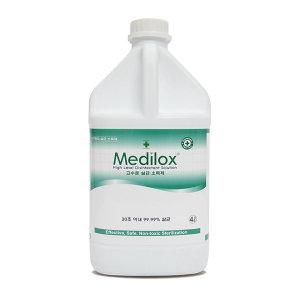메디록스 살균소독제 기구등 다용도 어린이집 유치원