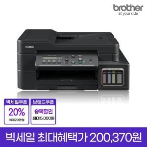 DCP-T710W 무한잉크 복합기+프린터 무상A/S 2년