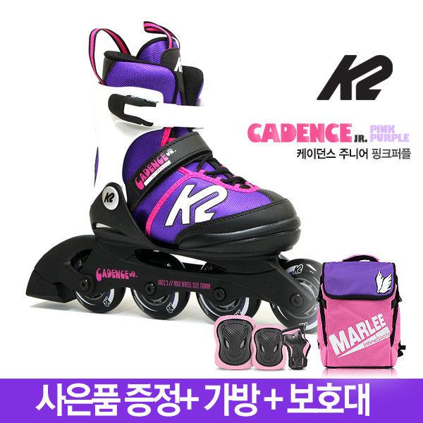 K2 케이던스주니어 핑크퍼플 가방+보호대 세미세트