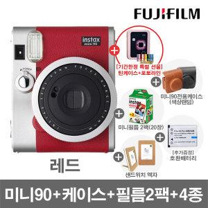 미니90 폴라로이드/카메라 /레드/필름2P+케이스+2종