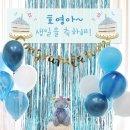 ~제작~B1427_마블풍선(블루)+현수막 8종세트/생일상