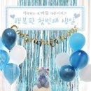 ~제작~B109_마블풍선(블루)+현수막 8종세트/생일상