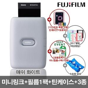 미니 링크/휴대용/포토 프린터 /애쉬 화이트 +4종 선물