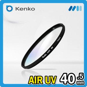 겐코 AIR UV 40.5mm 소니A6400/A6000 필터 SELP1650