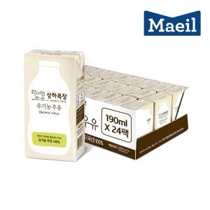 상하목장 유기농 멸균우유 190ML 24팩
