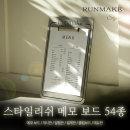 스타일리쉬 메모보드 A4 세로형1P-클립 알림판 게시판