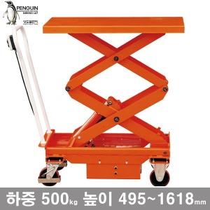 전동리프트대차 T50D/하중500kg 리프트 대차 운반기