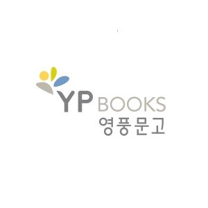 HAPPY READERS BASIC 2-잭과 콩나무 외