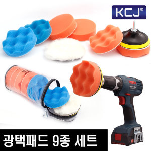 광택패드 매직콘 폴리싱패드 컴파운드 차량용품-9종
