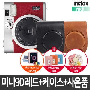 미니90 레드/폴라로이드카메라 +전용가방+2종사은품