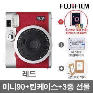 미니90/폴라로이드/즉석 카메라 / 레드 / +2종 선물
