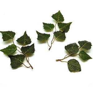 자작잎/자작나무/조화잎/나뭇잎/인조가지/인조나무