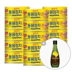 동원 콘참치 85g x15캔 +카놀라유 500ml