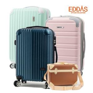 봄여행 에다스 여행용 캐리어/기내용 여행가방