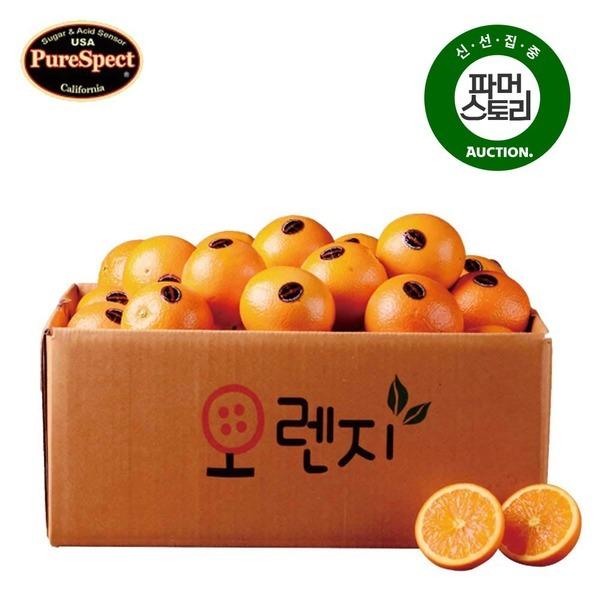 (퓨어스펙) 오렌지 중소과 160g내외X35과