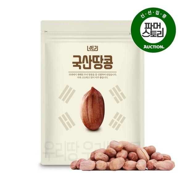 (너트리) 국내산 생땅콩 1kg 햇 20년산