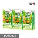 야채채움 키즈 초록 115ml 24개입