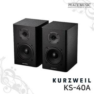 Kurzweil/KS-40A/커즈와일/KS40A/KS 40A/모니터스피커