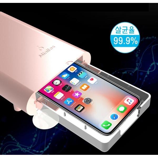 바이러스박멸 핸드폰 충전기 겸용 UV 살균소독기U8