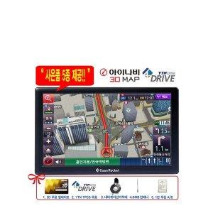 아이나비 3D 내비게이션 8인치 실시간교통정보TPEG