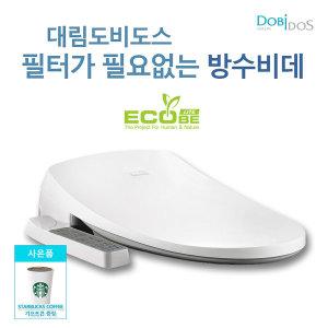 대림도비도스방수비데DLB-712W기사설치_현장결제2만원