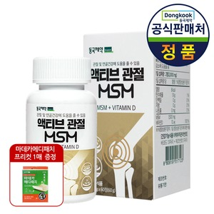 액티브 관절 MSM (1000mg x 60정)