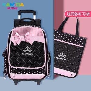 초등학생 어린이 1-3-5-6학년 6-12세 딸랑딸랑 책가방