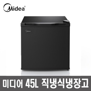 Midea 소형 냉장고 MR-50LB / 블랙 / 1등급 / UE