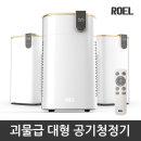 공기청정기 골드닥터 넓은공간정화/듀얼필터/PM1.0센서