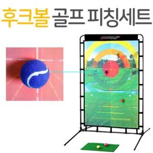 뉴스포츠 후크볼 야구골프 피칭세트 꼼꼼품질대만제조