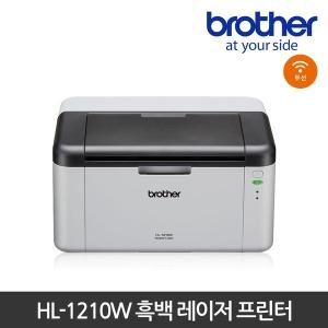 HL-1210W // 레이저프린터 무선네트워크 (와이파이)