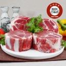 덴마크산 냉동 목삼겹 보쌈용 500gX2팩