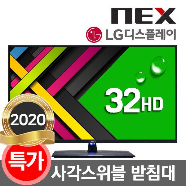 NEX 81cm(32) LED TV / 무결점/ 으뜸효율 10% 환급