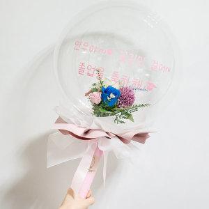 버블플라워 벌룬 꽃 풍선 졸업식 꽃다발