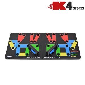 K4스포츠아몸디 팔굽혀펴기 푸샵바키트 푸쉬업바(K38)