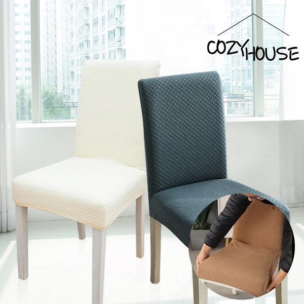 코지하우스 누빔패턴 의자시트커버 / 식탁 의자커버