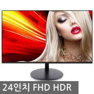24인치모니터 LED 게이밍 컴퓨터모니터 FHD HDR