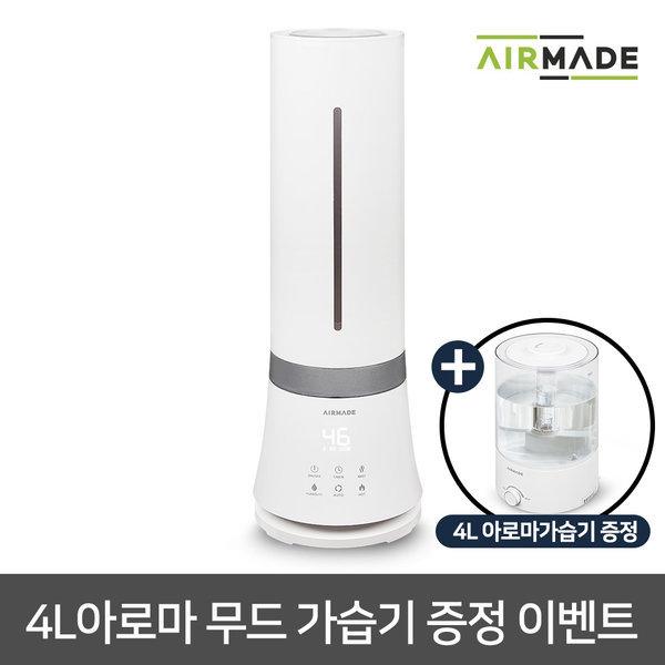 에어메이드 9L 복합식 가습기 AMH-9000 4L가습기증정