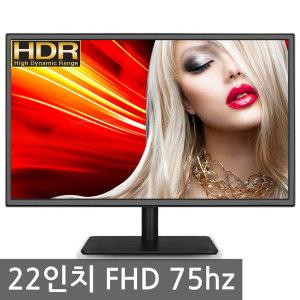 22인치모니터 LED 게이밍 컴퓨터모니터 HDR