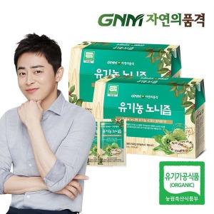 유기농 노니즙 노니주스 2박스 (총 60포)