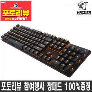 ABKO K590 청축 게이밍 기계식키보드 블랙 ㅡ