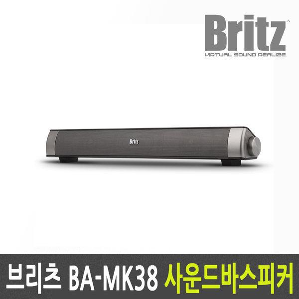 BA-MK38 2채널 컴퓨터 PC 노트북 TV 사운드바 스피커