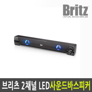 BA-RG100 2채널 LED 컴퓨터 게이밍 사운드바 스피커