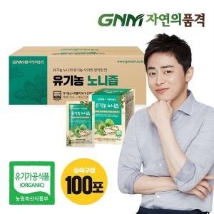 유기농 노니즙 노니주스 100포 실속포장