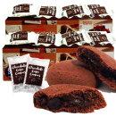 2BOX (120개입) 타타와 초콜릿 케익 쿠키 600g